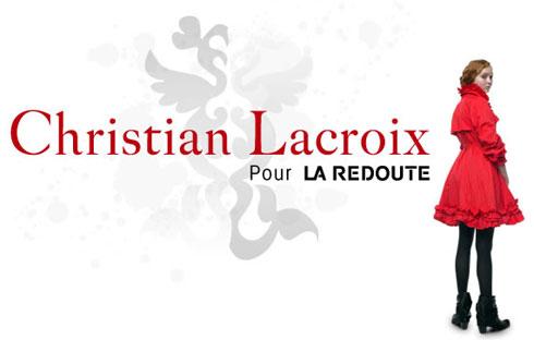 Дом моды Christian Lacroix