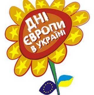 День европы в разных городах страны