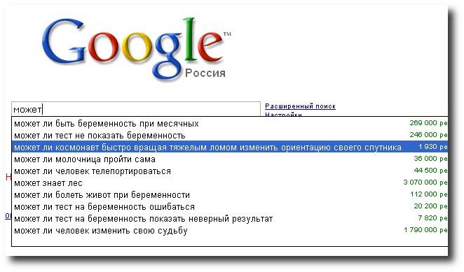 гугл картинки: