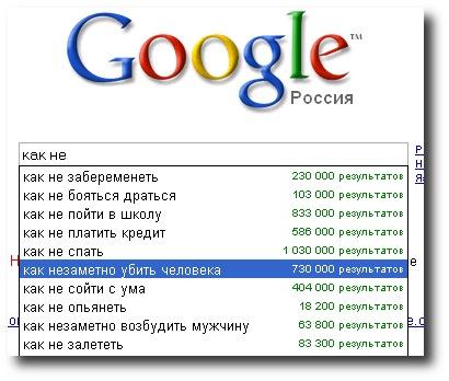 ������� � Google...