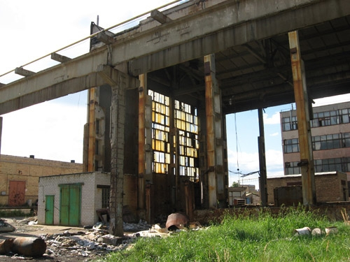 Завод Радикал