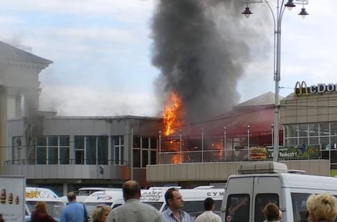 Пожар в Макдональдс