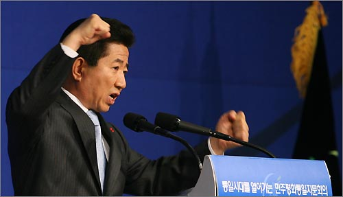 roh moo hyun/ Рох Му-Хун