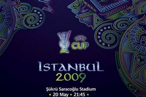 Станбул Кубок УЕФА - Финал