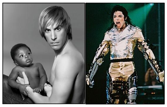 Саша Барон Коэн шутит по поводу Майкла Джексона