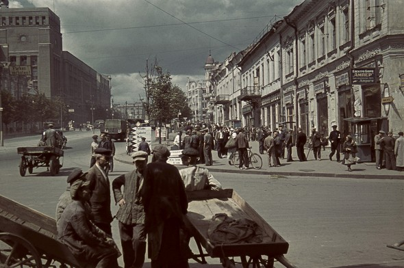 Харьков 1942 год