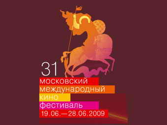 Московский международный кинофестиваль. Собянин учредил приз ММКФ