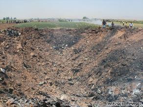 Разбился самолет Иранских авиалиний