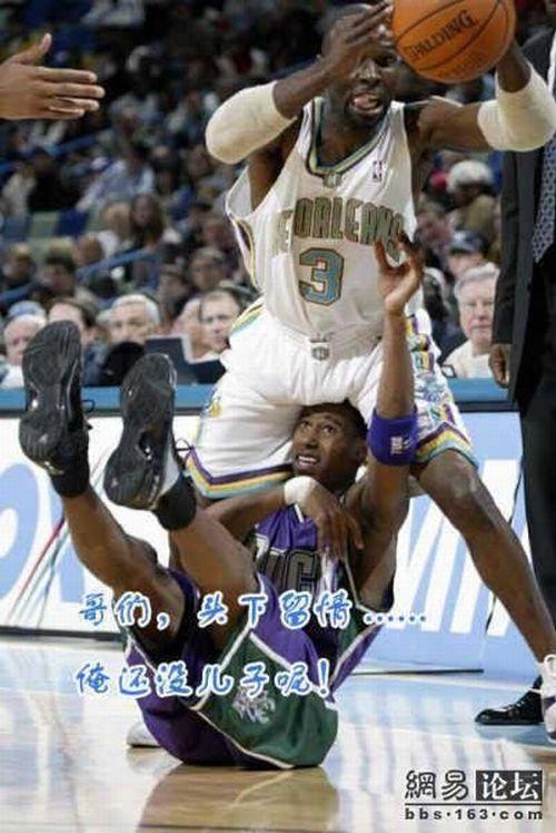 Смешной баскетбол