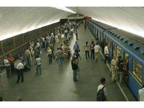 метро Харьков
