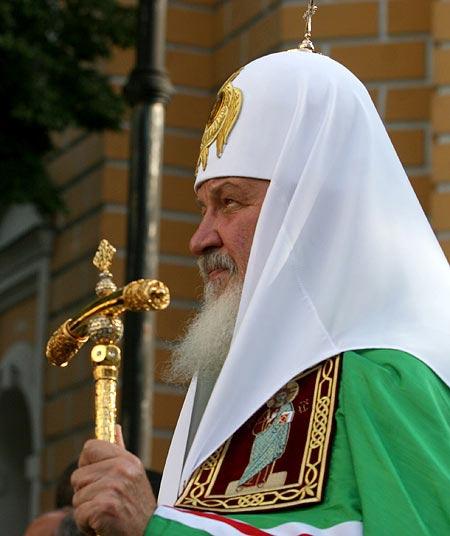 Патриарх Керилл