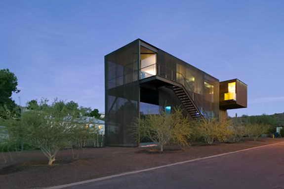 Сумасшедший дом, Аризона