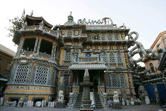 Сумасшедший фарфоровый дом, Китай