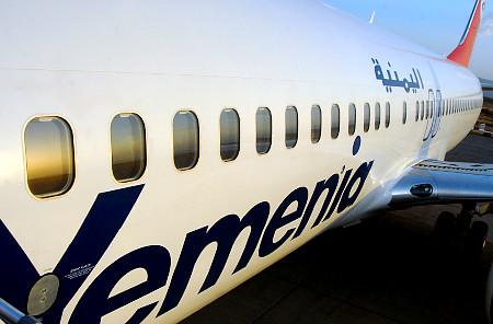аэробус A310-300 авиакомпании Yemenia Airways