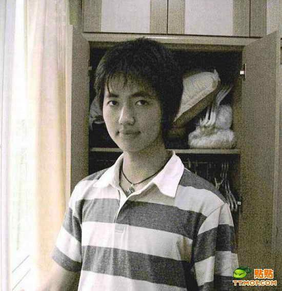 китайский парень