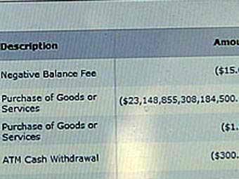 Пачка сигарет в 23 квадриллиона долларов