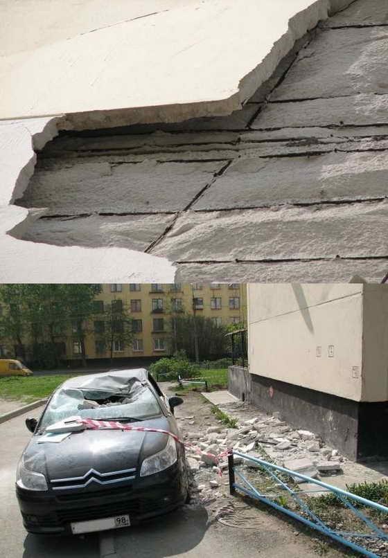 строительные глупости
