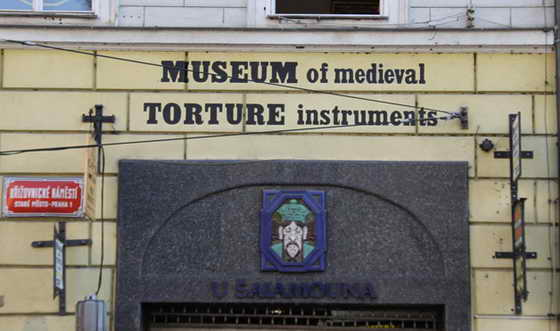 Музей Средневековых орудий пыток