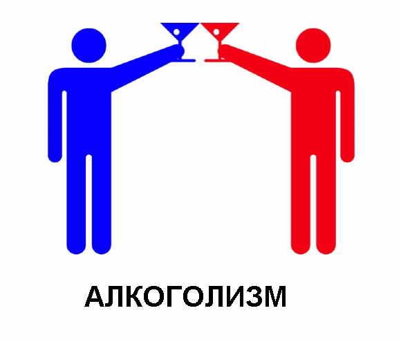 политические картинки