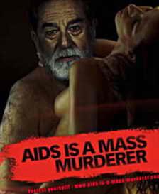 Хуссеин против СПИДа