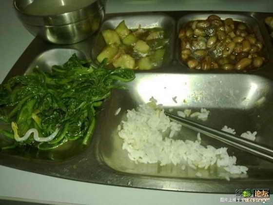 Прикол: сюрприз в китайской еде