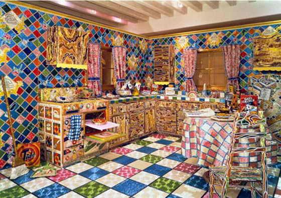 Прикольная кухня