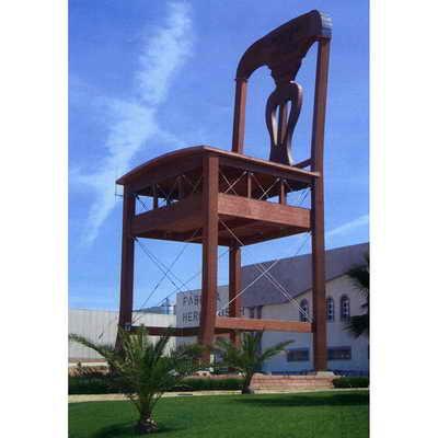 Самый большой стул