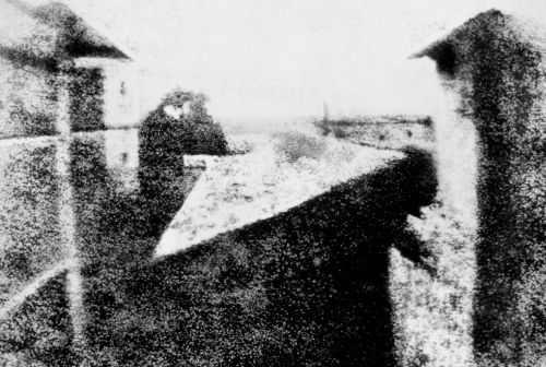 Самая древняя сохранившаяся фотография