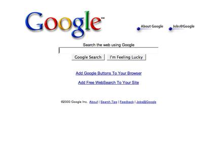 01 марта 2000