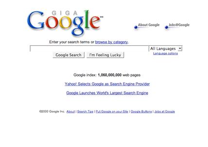 11 июля 2000