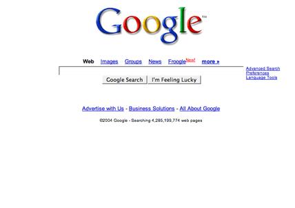 25 марта 2004