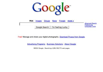 17 июля 2004