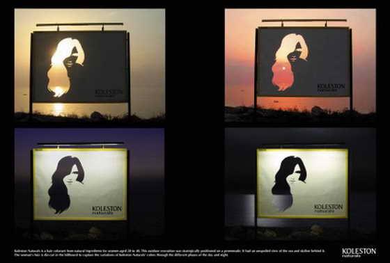 Самые оригинальные рекламные биллборды