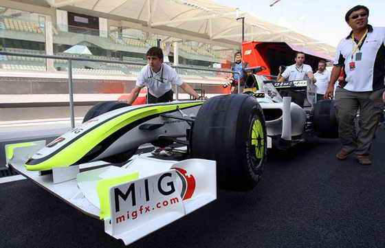 Формула 1 в Абу-Даби