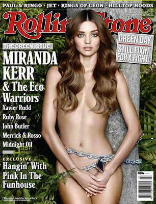 Австралийская модель и девушка актера Орландо Блума Миранда Керр снялась обнаженной для обложки журнала Rolling Stone в поддержку коал. Организация PETA гордиться моделью Victoria's Secret!