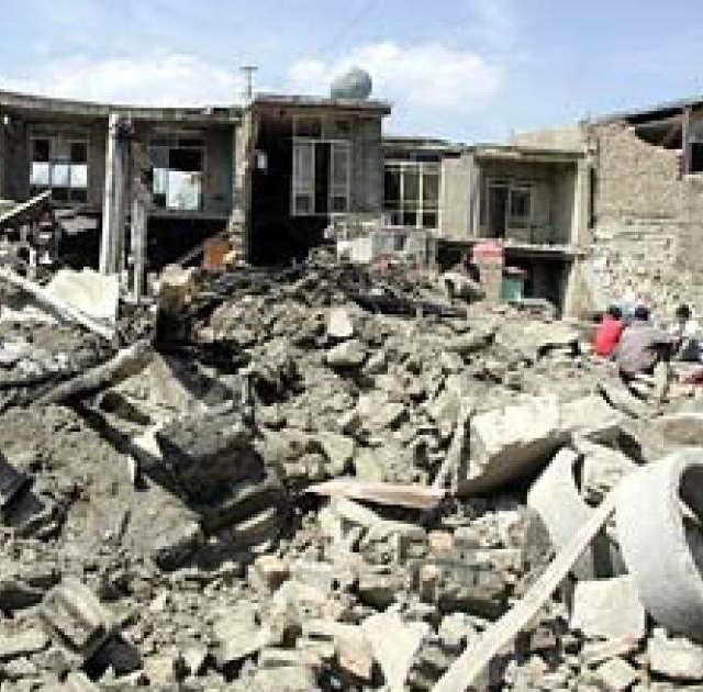 Землетрясение Тегеран 2003 год