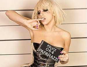 Пародия на Lady Gaga