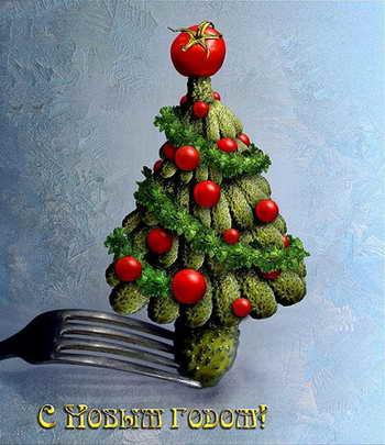 А вот и елка, которая пойдет на закуску