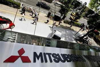 Mitsubishi Motors Corp.