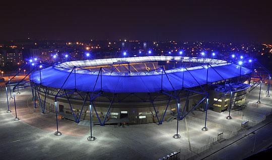 Открытие стадиона Металлист