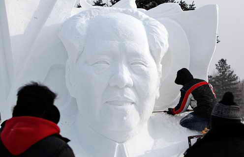 Снежный Мао