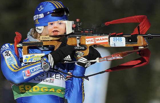 Биатлон и Лыжные гонки смотреть онлайн Матч ТВ 28.02.17