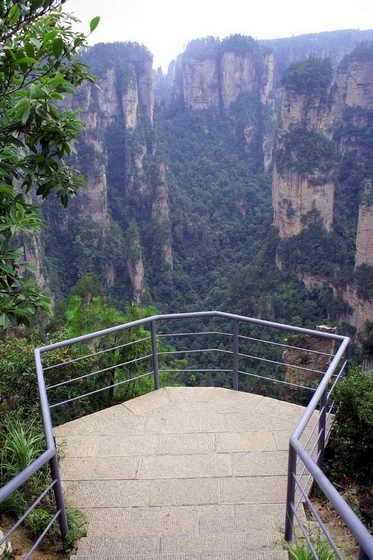 скалы Улинъюань