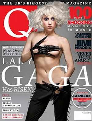 Обнаженная Lady Gaga