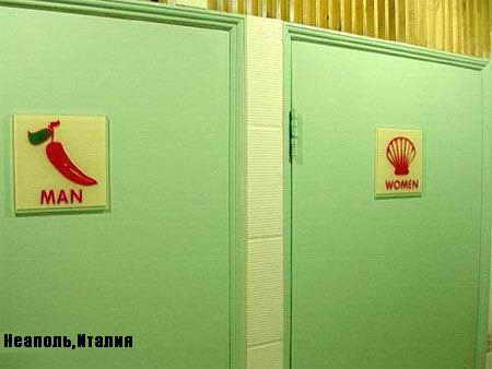 Оригинальные туалетные таблички