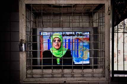 Иран. Госпиталь, в котором находится более 1300 пациентов