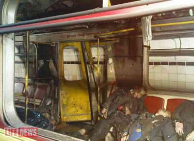фото с места взрыва в Москве