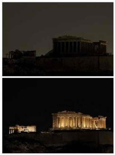 """""""Час Земли"""", Акрополис, Афины, Греция"""