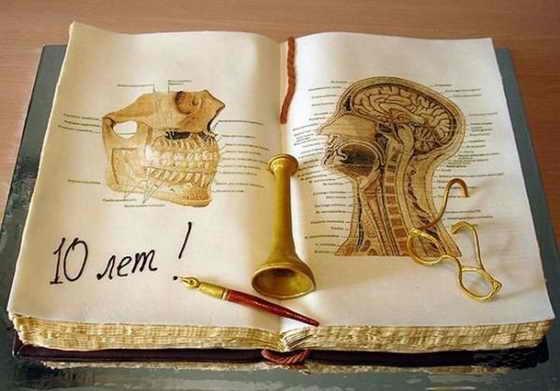 Торт - книжка по анатомии