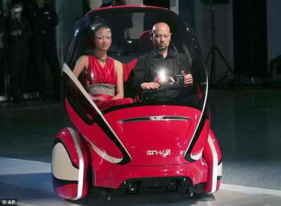 Электромобиль EN-V